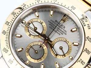 Rolex Daytona Two-Tone 116523 Grey Dial