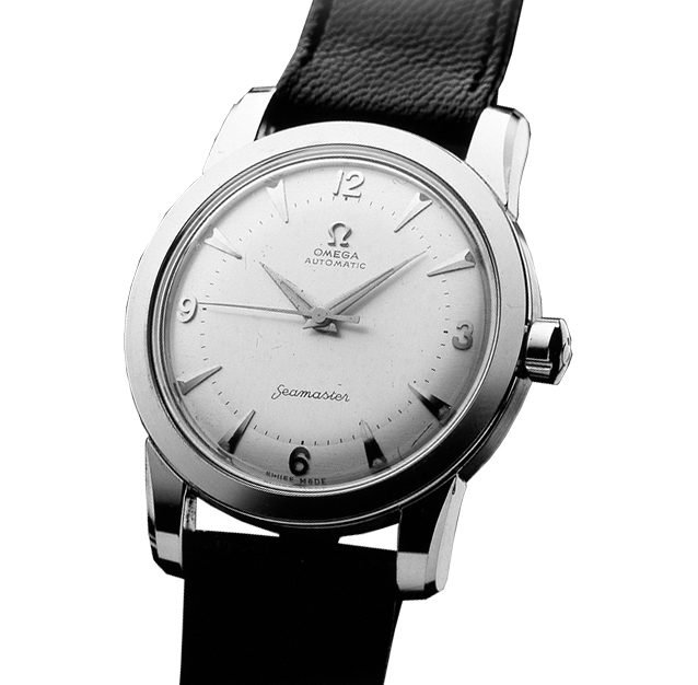 The Seamaster is constantly being upgraded to fit the needs of the people.