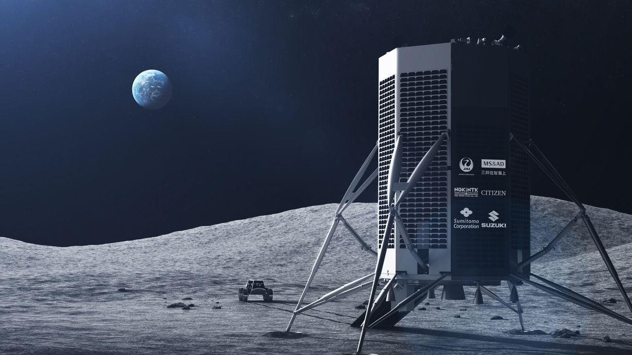 Citizen Super Titanium Spacecraft